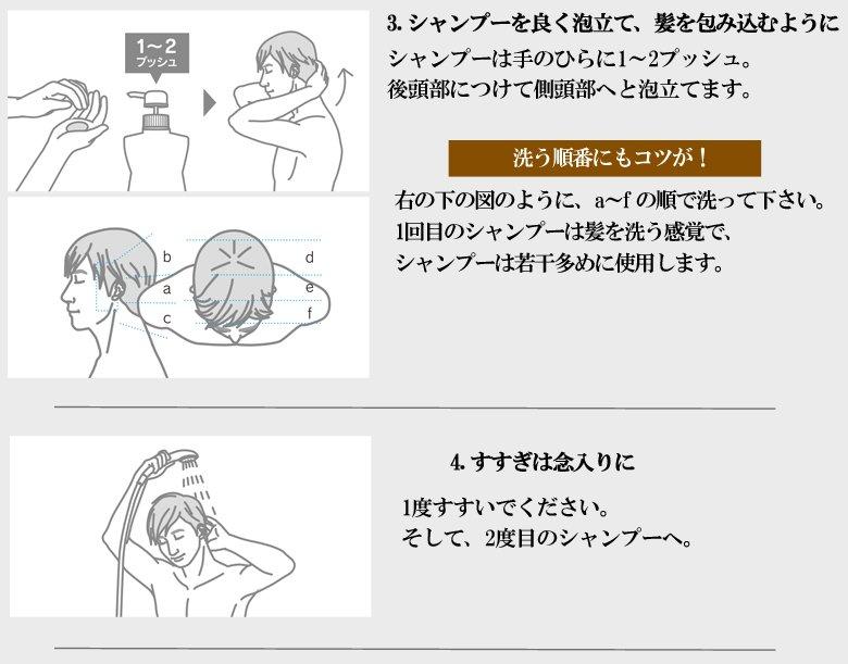 images_shampoo-02