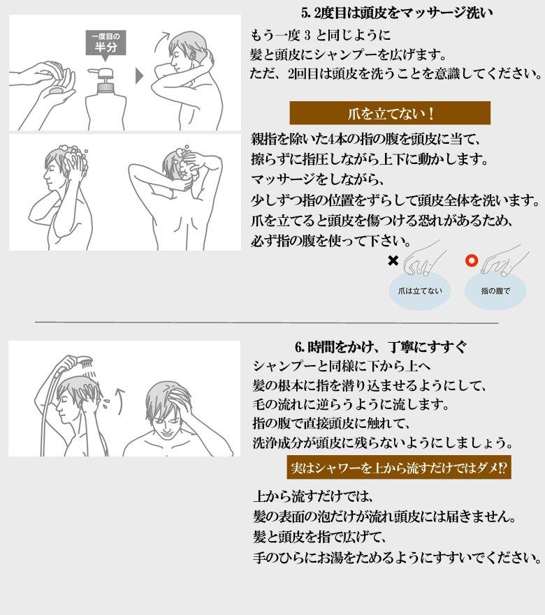 images_shampoo-03