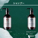 organic5-shampoo