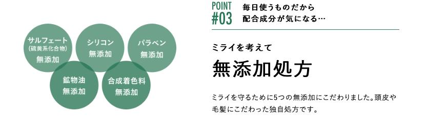 organic5c-point3
