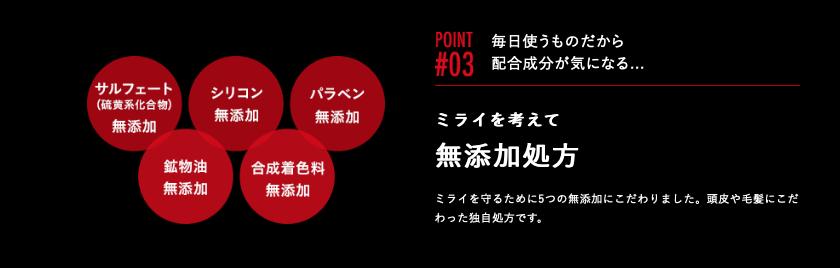 point3c