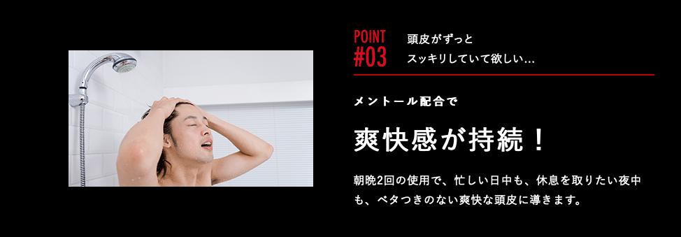 point3jet
