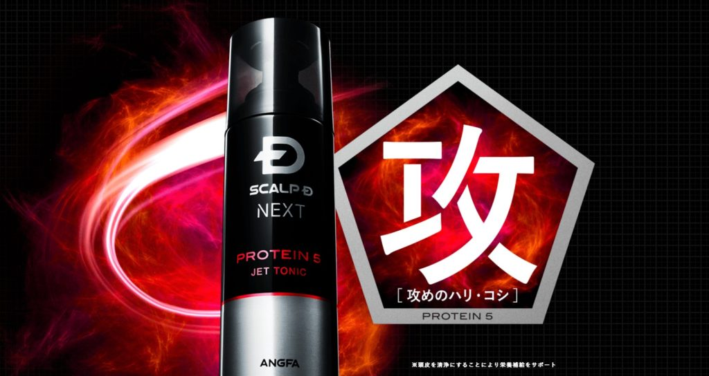 scalpd-protein5-jet-tonic