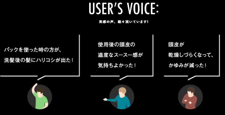 users-voice1c
