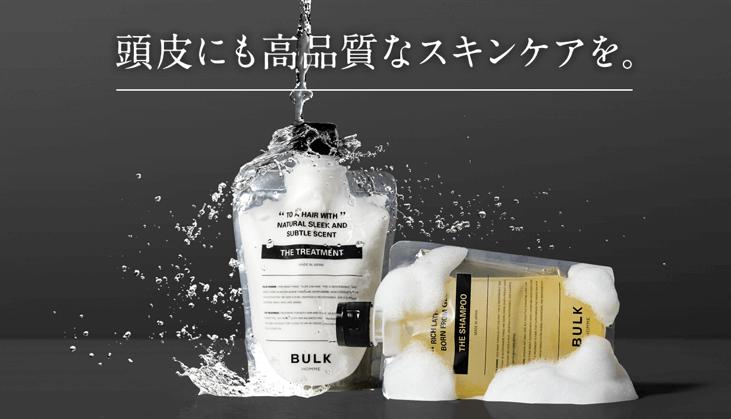 BULK HOMME(バルクオム)top
